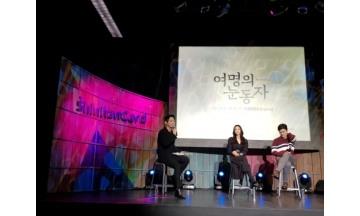 신한카드, 뮤지컬 '여명의 눈동자' 25% 단독 할인