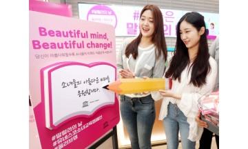 올리브영, '2019 소녀교육 캠페인' 고객 250만명 참여