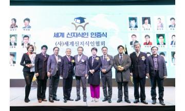 최윤정 앤필라테스 원장, 국회 행정안전위원장 표창 수상