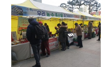 함평군, 수도권 농축특산품 직거래장터 연일 성황