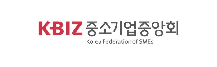 KBIZ중소기업중앙회