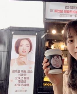 천우희, 김혜수와의 끈끈한 선후배간 애정 자랑해[SNS★]