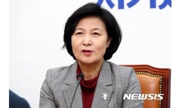 """추미애 """"국정농단 수사 새 국면…朴 추가수사 뒤따라야"""""""
