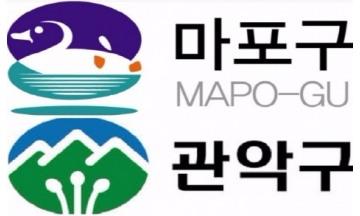 최악의 소음공해 지역 '마포·송파·관악'