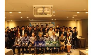 '부・울・경 지역통계 발전 협의회' 개최