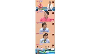 '랜선라이프' 씬님X대도서관X밴쯔 수입 공개