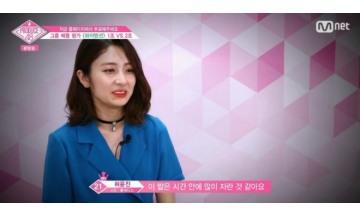 '프로듀스48' 허윤진, 하이텐션 무대에서 승리