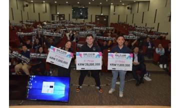 한국·아시아 각국 스타트업 생태계 성장 위한 네트워크 구축, Assum 2018 컨퍼런스 폐막