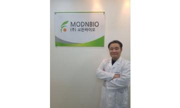 모든바이오, 세계 최초 패혈증 비브리오균 생존원리 규명