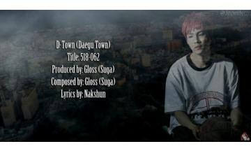 BTS 슈가 작곡 5.18광주민주화운동 노래 재조명…국내외 네티즌 감동 댓글 줄이어