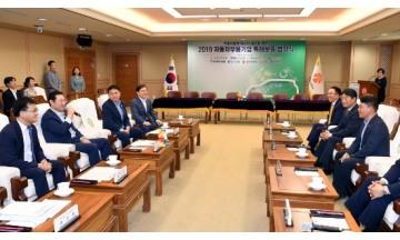 광주광역시, 자동차부품기업 자금조달 적극 지원한다