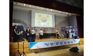 광주광역시교육청,'학교로 찾아가는 독립운동이야기'개막 행사 개최