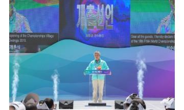 광주세계수영선수권대회 선수촌 공식 오픈…한국 등 4개국 선수단 100여 명 입촌