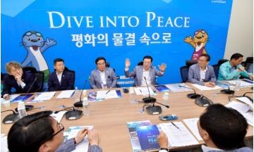 광주광역시, 수영대회 기간 언론지원단 운영...언론 취재활동·홍보 지원