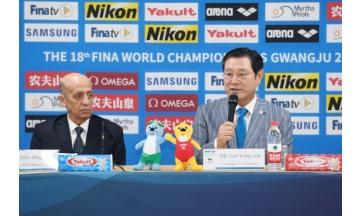 세계수영대회 폐막…FINA 마그리오네 회장‧이용섭 위원장