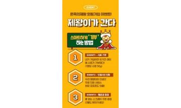 혼족의제왕, '펫서울 2019'서 유기견 위한 사료 기부 캠페인 펼쳐