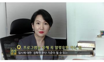 수능 D-98…글로벌A '입시양명' 12일 오전 10시 첫 방송