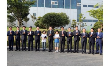 전남도, 세계 최초 섬의 날 국가 기념식 목포서 개막