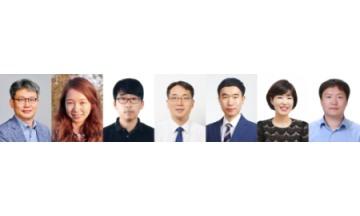 삼성전자, '삼성미래기술육성사업' 2019년 하반기 지원 연구 과제 발표
