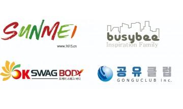 오케이스웨그바디 중국 진출 본격화...상미라이프그룹에 상품권 유통 확정