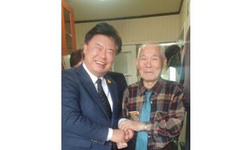 이석형 광주광산(갑) 예비후보, 일제 강제징용 피해자 '이춘식 옹' 예방