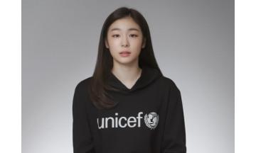 유니세프, '김연아' 친선대사·팬연합 코로나19 치료 기금전달