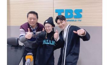 TBS, '영탁' '허리케인 라디오'서