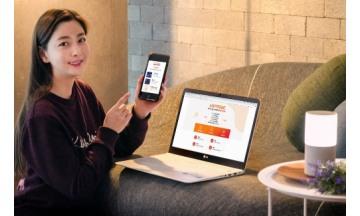 SK텔레콤, 1만명에 '올프라임' 멤버십 1개월 무료 제공