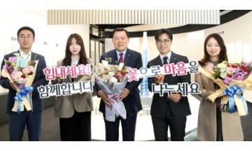 롯데지주 황각규 부회장,  화훼농가 돕기 릴레이 캠페인 동참