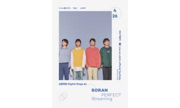 신한카드, 소란과 함께한 유튜브 라이브 공연 개최