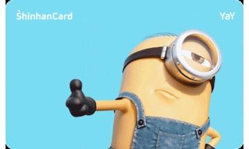 신한카드, 언택트(Untact) 시대 정조준한 세계 최초 모바일 '움짤' 카드 선보여