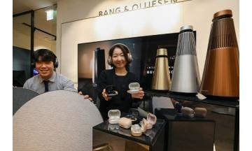 현대백화점, '뱅앤올룹슨 전시품 판매 프로모션' 진행