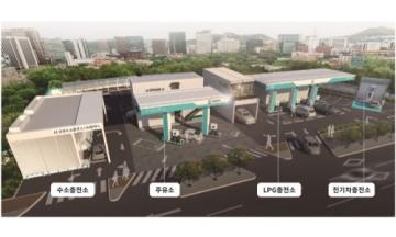 GS칼텍스, 서울에 전기차충전소·수소충전소가 더해진 융복합 에너지 스테이션 첫선