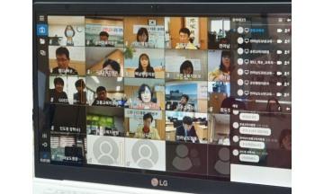 전남교육청, 고등학교·지역교육청 대상 학생평가 영상협의회 개최