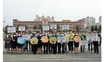 장흥군, 초등학교 등굣길 안전문화 캠페인 펼쳐
