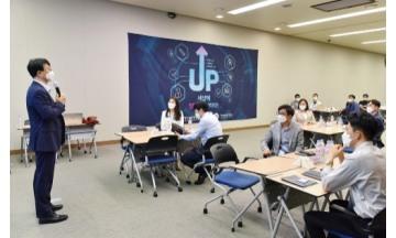 교보생명, 미래 바꿀 소셜스타트업 발굴… '임팩트업' 3기 출범