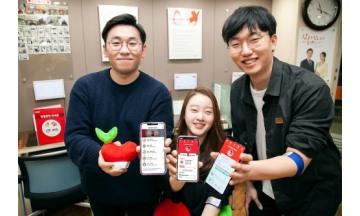 SK ICT패밀리 임직원, 코로나19 극복 위한 헌혈 릴레이 나선다