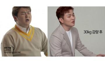 '흔한이별' 허각의 30kg 다이어트 후 전후 영상 공개 눈길