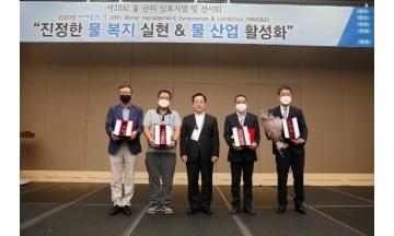 신안군 상하수도사업소, 물 관리 전국 최우수기관 표창 수상
