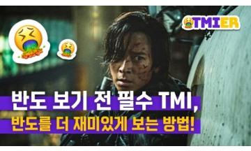메가박스, 영화 정보 콘텐츠 '티머' 오픈… 모바일 앱∙유튜브 공개