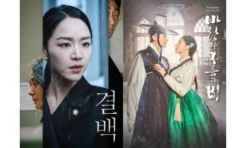 홈초이스, 영화 및 방송 VOD' 순위 발표…'결백', '바람과 구름과 비' 1위