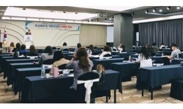 전남교육청, 학교폭력 피·가해학생 지원 강화 위해 업무담당자 워크숍 개최