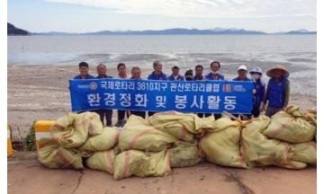 장흥 관산로타리클럽, 청정 관산 맑은 바다 만들기 앞장