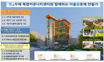 광주광역시, 국토부 주관 2020년 도시재생 인정사업 공모 선정