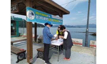 강진군, 방역관리요원 주요 관광지 배치