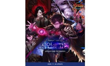 넥슨, '던전앤파이터' '남마법사' 진 각성 업데이트 실시