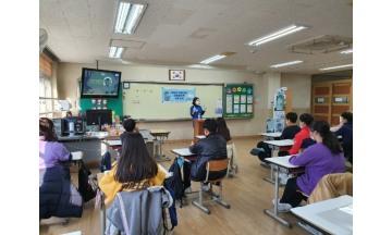 삼성, 청소년 사이버 폭력 예방 위한 '푸른코끼리 포럼' 개최