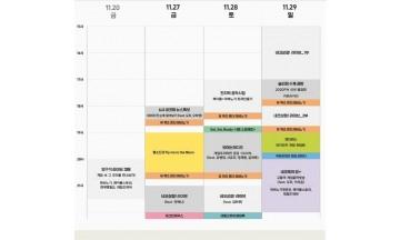 넥슨, '넥슨콘텐츠축제' 첫 온라인 개최