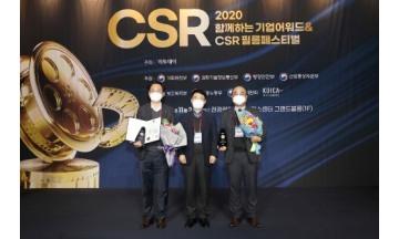 심사평가원, CSR필름페스티벌 사회가치 부문 복지부 장관상 수상