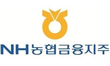 농협금융, 신임회장 경영승계절차 개시